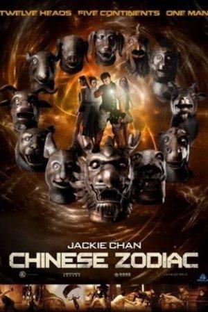 CZ12: CHINESE ZODIAC