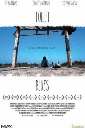 TOILET BLUES