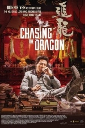 CHASING DRAGON