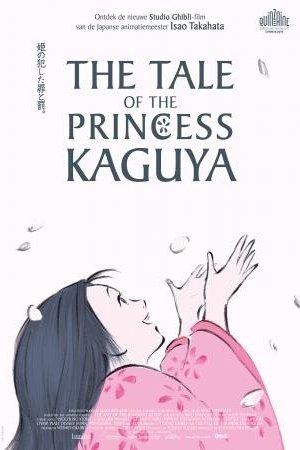 JFF: THE TALE OF PRINCESS KAGUYA