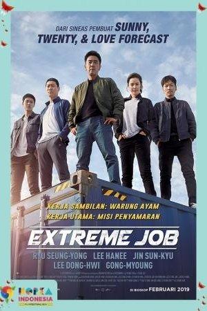KIFF 2019: EXTREME JOB