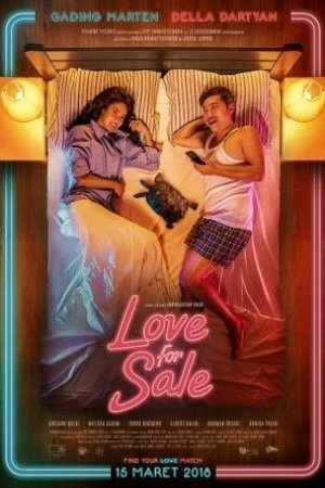 KMC: LOVE FOR SALE
