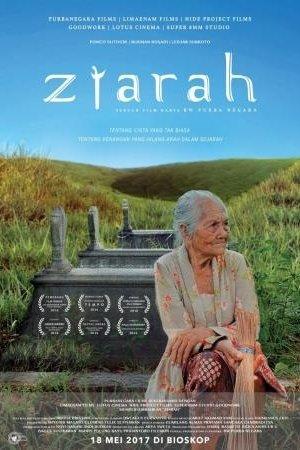 KMC: ZIARAH