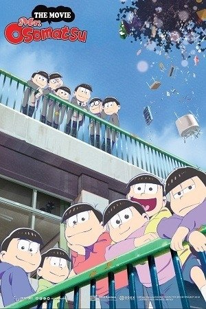 MR OSOMATSU: THE MOVIE