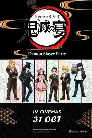 DEMON SLAYER PARTY