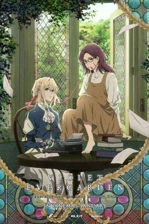 SPECIAL: VIOLET EVERGARDEN: ETERNITY AND THE AUTO MEMORY DO