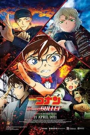 DETECTIVE CONAN THE MOVIE: THE SCARLET BULLET
