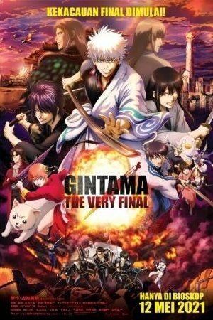 GINTAMA: THE VERY FINAL