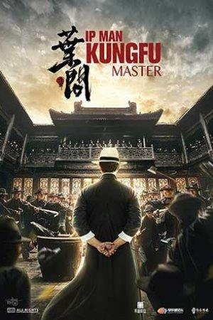 IP MAN: KUNGFU MASTER