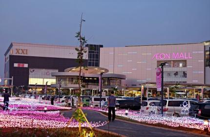 AEON MALL BSD CITY XXI