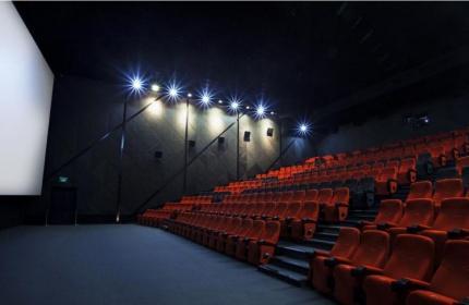 Bioskop CGV BEC Mall BANDUNG