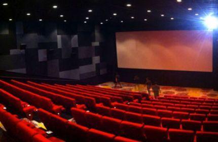 Jadwal Film Dan Harga Tiket Bioskop Cinemaxx Lombok City