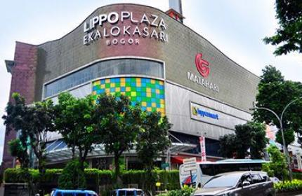 Cinemaxx Lippo Plaza Ekalokasari