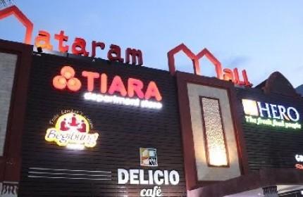 Bioskop Cinepolis Mataram Mall LOMBOK