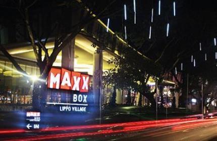 Cinepolis MaxxBox Lippo Village TANGERANG
