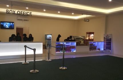 Bioskop NSC Jombang Jombang