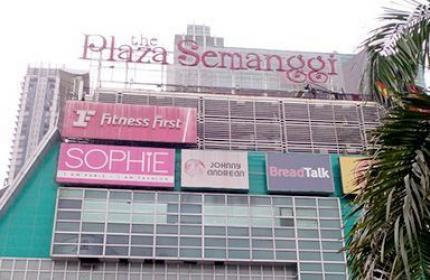 Cinemaxx Plaza Semanggi