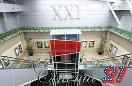 PLUIT JUNCTION XXI