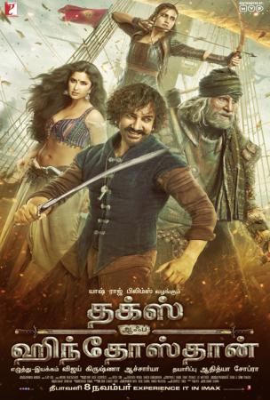 THUGS OF HINDOSTAN (TAMIL)