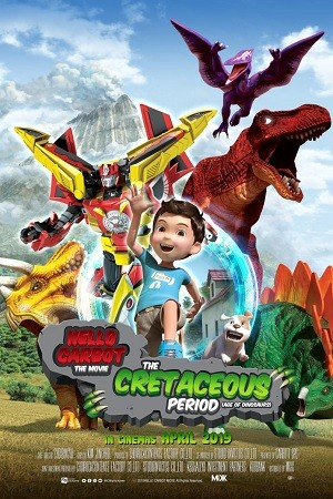 HELLO CARBOT THE MOVIE: THE CRETACEOUS PERIOD