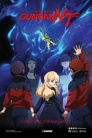 MOBILE SUIT GUNDAM NT (NARRATIVE)