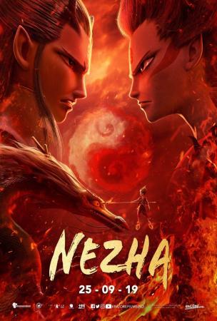 NEZHA