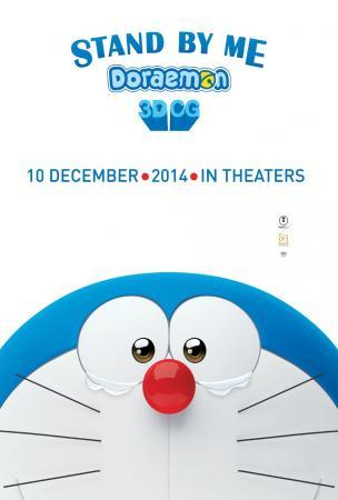 PROMO: STAND BY ME DORAEMON