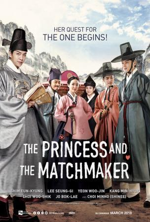 PROMO: THE PRINCESS AND THE MATCHMAKER