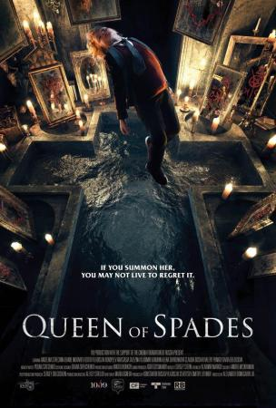 QUEEN OF SPADES : THROUGH THE LOOKING GLASS
