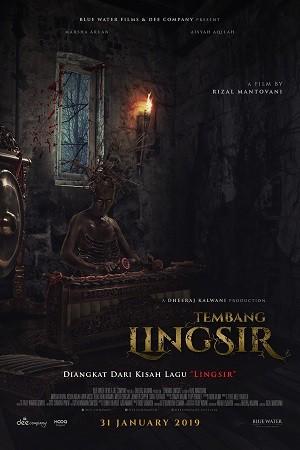 TEMBANG LINGSIR